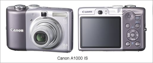 инструкция Canon A1000 Is - фото 9